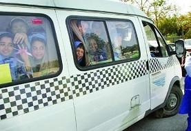 سر انجام: اولویت استفاده از رانندگان زن برای سرویس مدارس ابتدایی و دبیرستانهای دخترانه