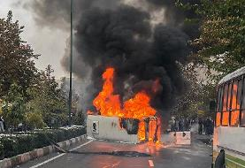 Official Stats on Iran Riots: 700000 Rioters, Some Armed, Attacked 2383 Banks, Gas Stations, Vehicles, Offices, Police, Militia Stations
