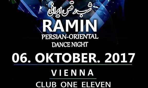 شب رقص ایرانی همراه با رامین