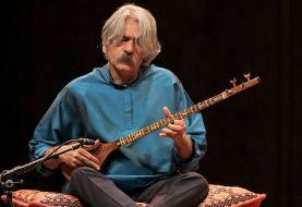 Persian Setar Improvisations: Kayhan Kalhor with Kiya Tabassian