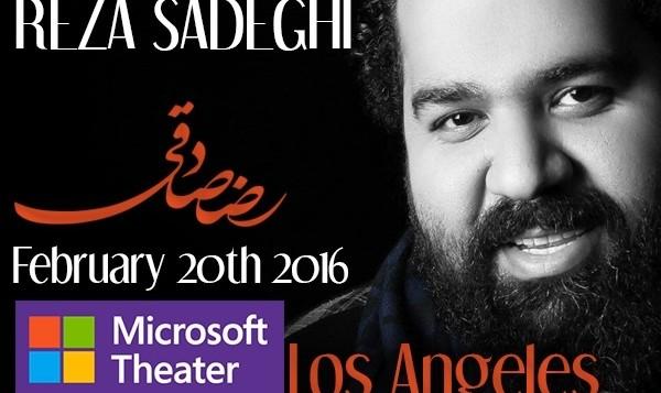 Reza Sadeghi Live in Concert, Los Angeles