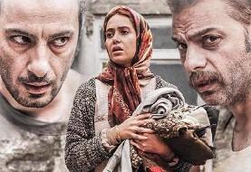 نمایش فیلم ابد و یک روز، با هنرنمایی پیمان معادی: برنده بیشترین تعداد سیمرغ در تاریخ جشنواره فیلم فجر