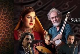 کنسرت موسیقی سنتی ایرانی گروه سرو