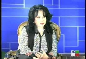 مصاحبه بدون تعارف حمیرا با شبکه ماهوارهای ایران در لس آنجلس