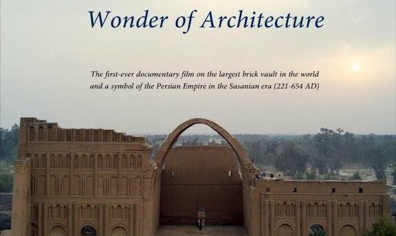 مستند تاق کسری، معجزه معماری: فیلم ساخته پژمان اکبر زاده