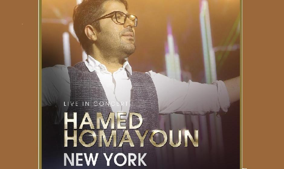Hamed Homayoun Live in New York City