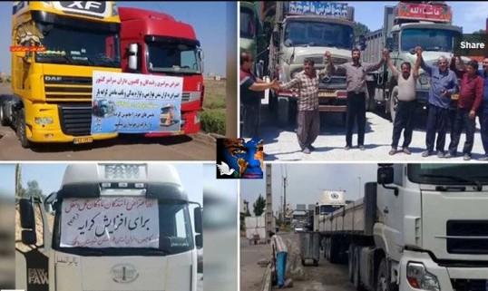 گروهی از کامیونداران در ایران دوباره اعتصاب کردند