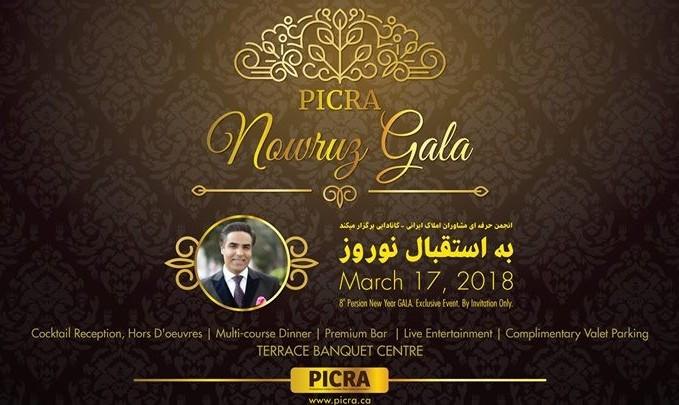 1397 Nowruz Gala
