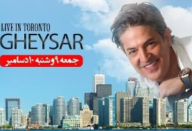 Gheysar Concert in Toronto