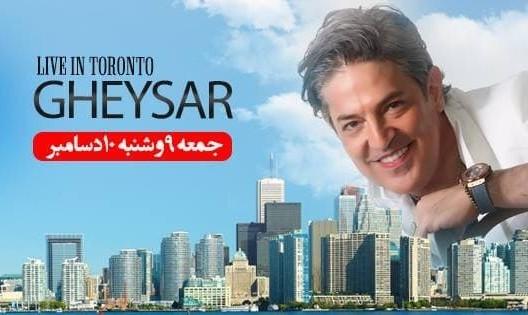 کنسرت قیصر در تورنتو