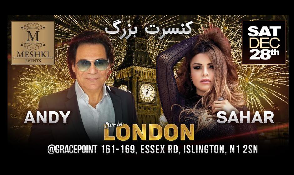 Andy & Sahar LIVE in London