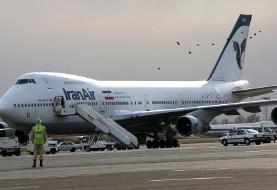 رئیس سازمان هواپیمایی کشوری: آمریکا قصد توقف پروازهای بین المللی ما را دارد، اما موفق نمی شود