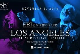کنسرت ابی در لس آنجلس: جان جوانی