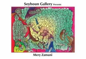 Mery Zamani's Paintings Exhibition