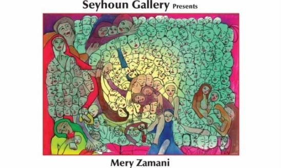 نمایشگاه آثار نقاشی مری زمانی در گالری سیحون