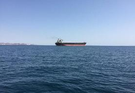 IRGC confirms it seized a large tanker with smuggled oil in Persian Gulf