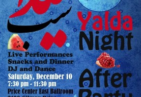Yalda Night San Diego