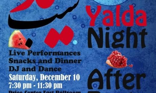 جشن بزرگ شب یلدا در دانشگاه سن دیگو