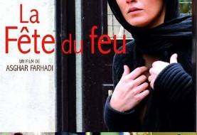 شب فیلم ایرانی در آلبرتا