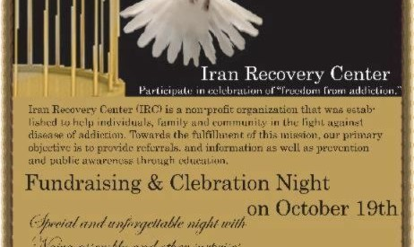 Fundraising & Celebrating Night By Iran Recovery Center
