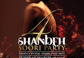 Toronto's Official ۴Shanbe Soori Party