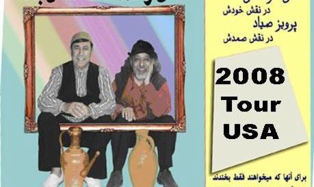 A Theatrical Duet By Parviz Sayyad and Hadi Khorsandi