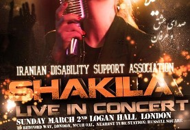 Shakila - Live in London