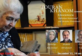 Touran Khanom Documentary Screening with Rakhshan Bani Etemad, Mojtaba Mirtahmasb