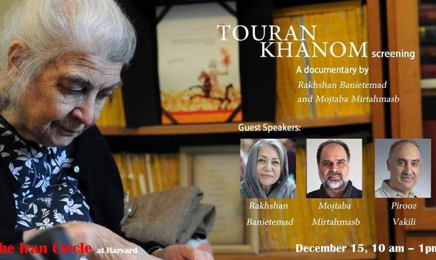 Touran Khanom Documentary Screening with Rakhshan Bani Etemad, Mojtaba Mirtahmasb