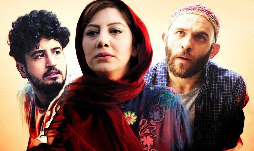 نمایش فیلم جالب اجتماعی: شماره ۱۷ سهیلا