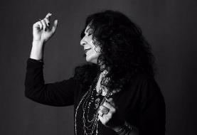 Mahsa Vahdat in Concert: My Voice is My Home