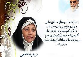 سفیر سوئیس در تهران در اعتراض به بازداشت خانم مرضیه هاشمی خبرنگار پرس تی وی به وزارت خارجه احضار شد
