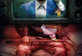 عکس سودای نمایندگی حامد بهداد روی پوستر «مارموز»