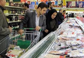 تورم ۶ گروه خوراکی بالای ۱۰۰ درصد است! جدول: آموزش و اجاره  مسکن کمترین نرخ تورم و سبزیجات، گوشت و دخانیات بیشترین