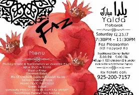 میهمانی شاد شب یلدا همراه با موزیک، شام کامل ایرانی، آجیل و میوه شب یلدا