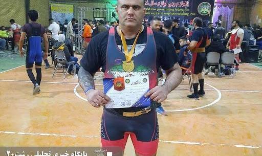 یک بدنساز معروف دیگر ایران در کتک کاری خیابانی جان باخت: مرگ قهرمان پاورلیفتینگ با ضربات چاقو در رشت