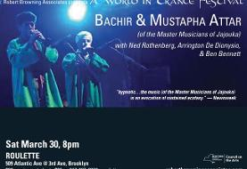 A World in Trance: Bachir and Mustapha Attar, Jakouka Meets New York