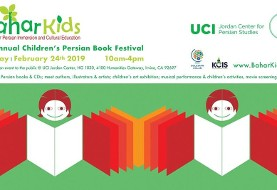 ۲nd Annual Children's Persian Book Festival