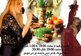 جشن نوروز سیمرغ ۱۳۹۲