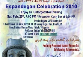 Espandegan Celebration ۲۰۱۰