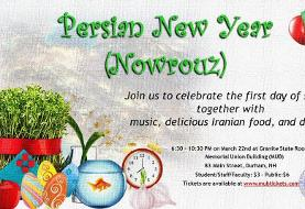 Persian 2019 New Year (Nowruz)