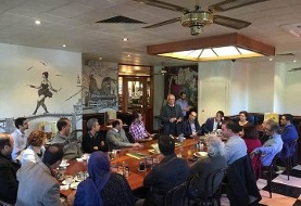 Iranian Business Forum Australia