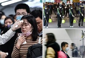 رئیسجمهوری چین در مورد ویروس تازه: وضعیت وخیم است!
