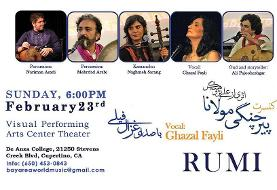 Iranian Classical Music- Ghazal Fayli is in concert with Musician/Composer Ali Pajooheshgar performing an amazing new music on Molana Jalaledin Rumi's Poetry