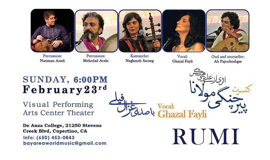 Iranian Classical Music Concert - Performance of  Ghazal Fayli on Molana Jalaledineh RUMI Poetry