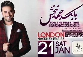 Babak Jahanbakhsh Live in London
