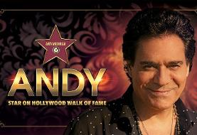 Join and Support Andy Madadian to Celebrate Dedication of a Star on Hollywood Walk of Fame