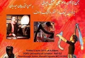 Tirgan Celebration with Persian Classical Folk Music