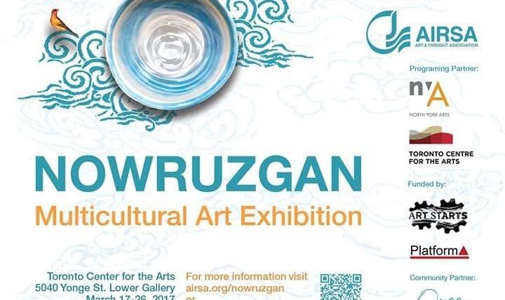 جشنواره نوروزگان تورونتو: نمایشگاه رایگان هنری