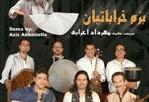 کنسرت سینا بیات به همراه گروه نجوا در بزم خراباتیان